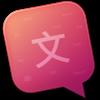 Overspot: Translate App - Ruslan Sayfutdinov