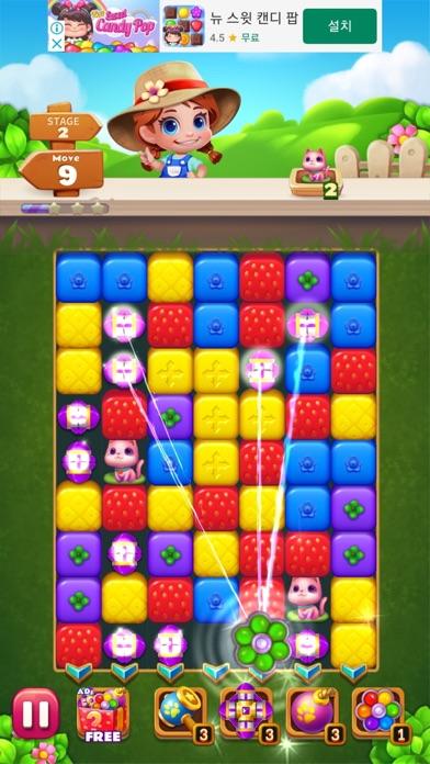 Sweet Garden Blast screenshot 15