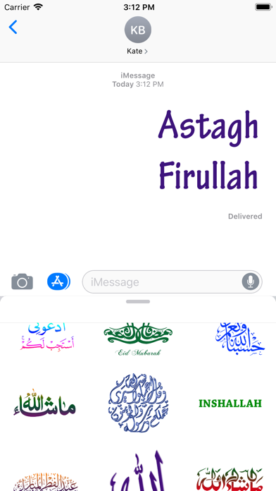 Sticker Islamic Screenshot