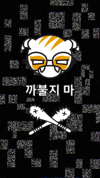 Dokk OSのおすすめ画像5