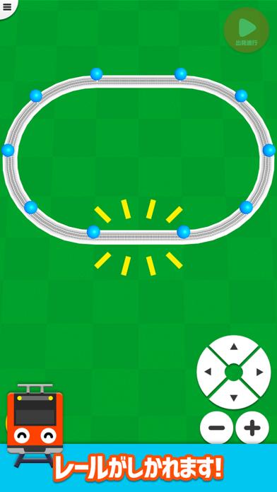 ツクレール - 電車シミュレータのおすすめ画像3
