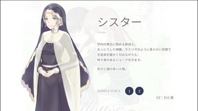 少女と罪 栞編 ~jalouse~紹介画像7
