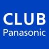 CLUB Panasonic (クラブパナソニック) - iPhoneアプリ