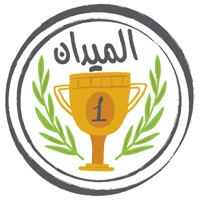 Codes for Almedan-الميدان Hack