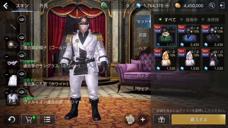 TERA ORIGIN(テラオリジン) screenshot-5