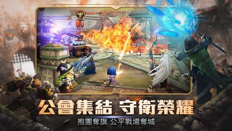 我叫MT4:榮耀 screenshot-5
