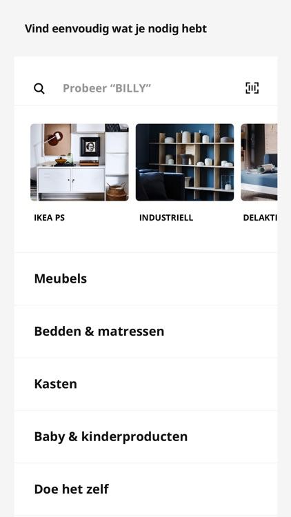 IKEA screenshot-2