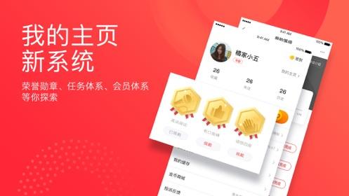 凤凰新闻-热点新闻资讯阅读平台-5
