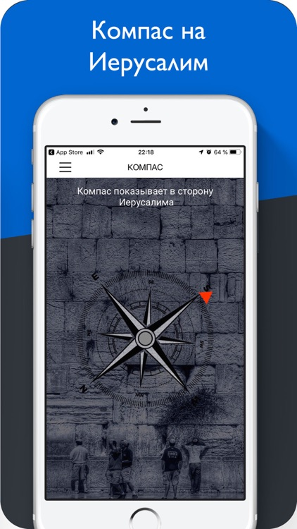 STMEGI-еврейский инфo портал screenshot-5
