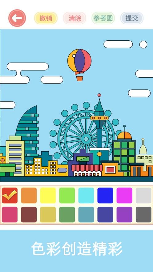 涂色花园—涂鸦减压休闲小游戏 App 截图