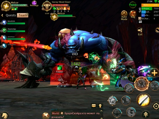 Era of Legends: Dragon Discord screenshot 6