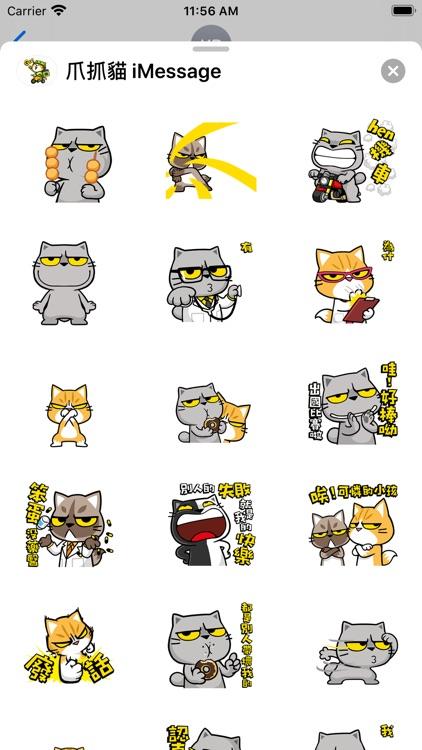 貼紙-爪抓貓的生活百态 screenshot-4