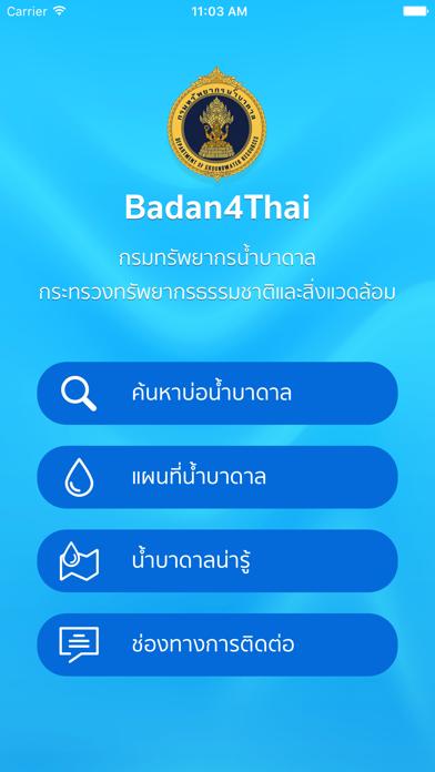 Badan4Thaiのおすすめ画像1