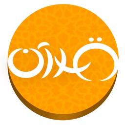 Quran - Memorization Dashboard