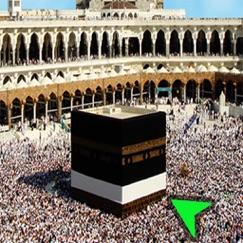 Qibla Finder - Kaaba Compass uygulama incelemesi