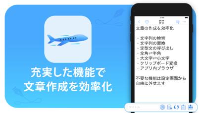 メモ帳 文字数カウントメモ+ screenshot1