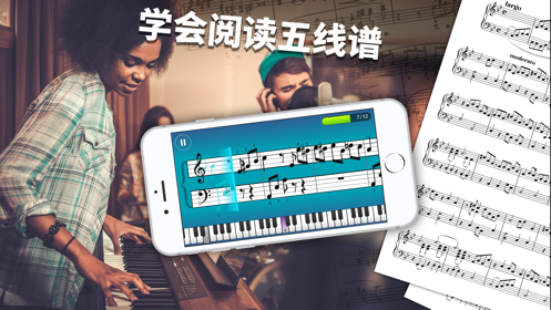 Simply Piano 由 JoyTunes 开发-5