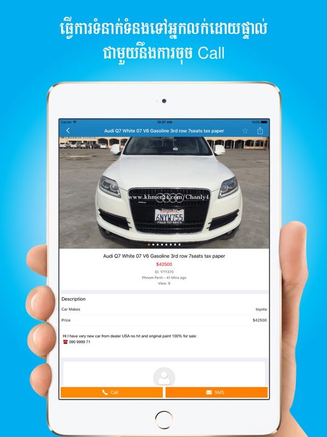 Khmer24 on the App Store