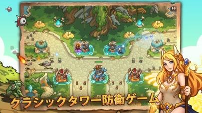 Empire Warriors: Tower Defenseのおすすめ画像1