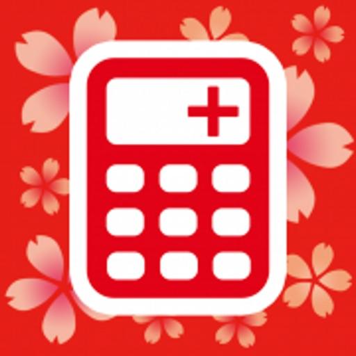 Calculator Flower+