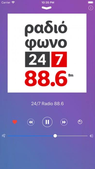 Radio of Greece screenshot 3