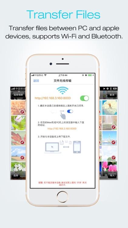 FileMaster-Privacy Protection screenshot-3