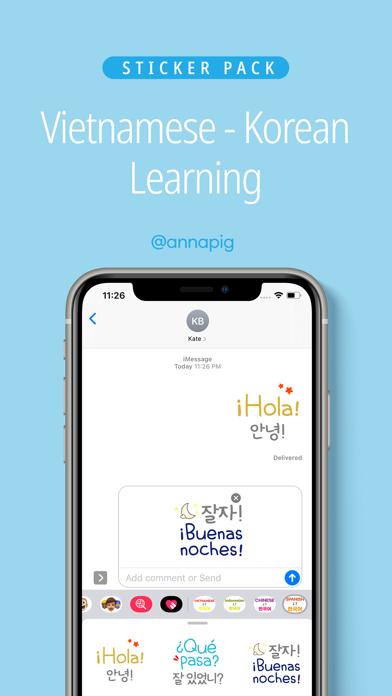 Spanish Korean learning screenshot 1