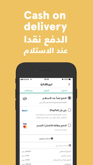 Screenshot for Namshi Fashion -  نمشي للأزياء in United Arab Emirates App Store