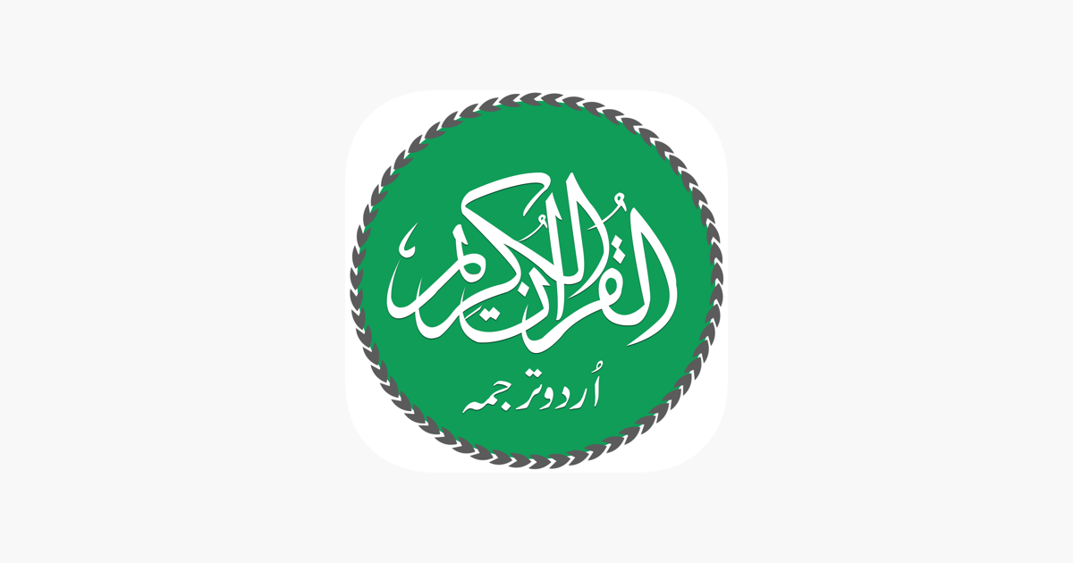 Urdu Quran with Translation on the App Store