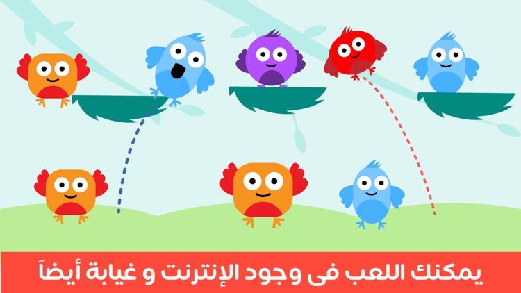 Kids clever - أطفال اذكياء screenshot-4