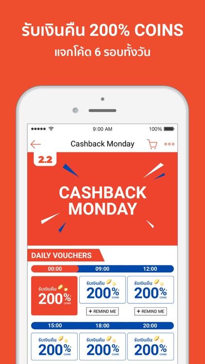Shopee 2.2 Cashback Sale