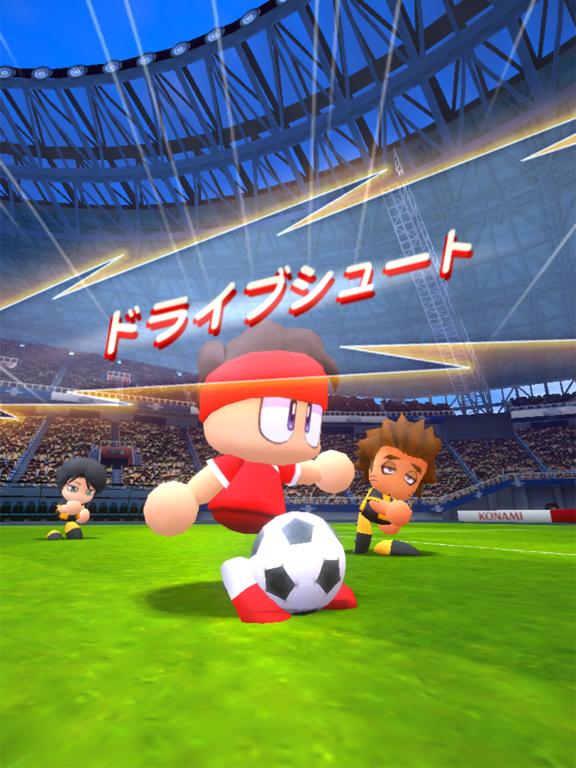 実況パワフルサッカーのおすすめ画像3