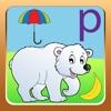 Первые слова русский для детей