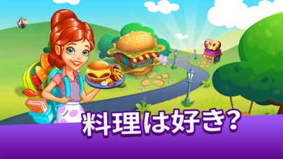 Cooking Tale - クッキング・テール screenshot1