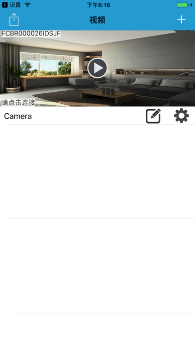 CamView App Download - Android Apk App Store