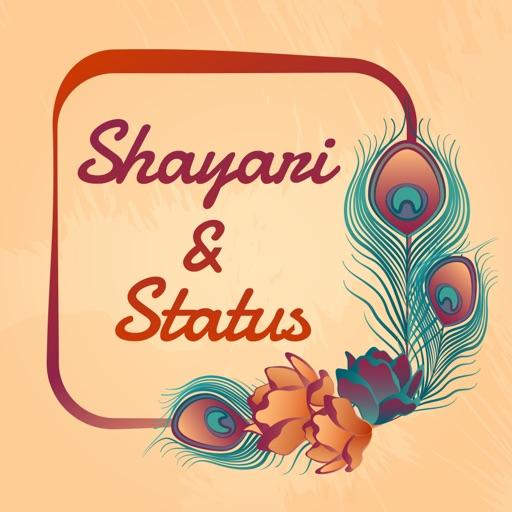 Shero Shayari And Status