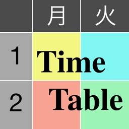 時間割 メモ 学生のためのシンプルな時間割 By Masaya Sasaki