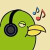 ずっしーの音感トレーニング