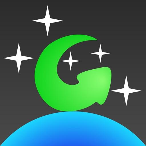 GoSkyWatch iPad プラネタリウム – スターガイド