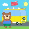 Play and Sing classic bus song