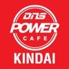 DNS POWER CAFE KINDAI モバイルオーダー