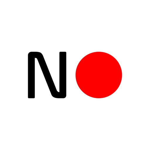 No Japanese