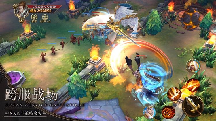 暗黑之刃 - 魔域地下城奇迹魔幻游戏! screenshot-8