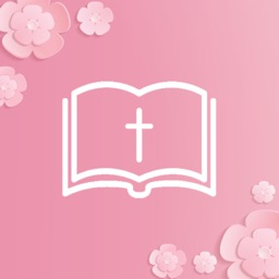 Bible for Women & Daily Study