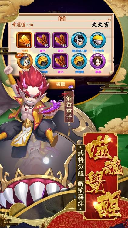 星期六魔王 - 日本战国策略卡牌手游 screenshot-3