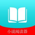 小说阅读器-藏书版
