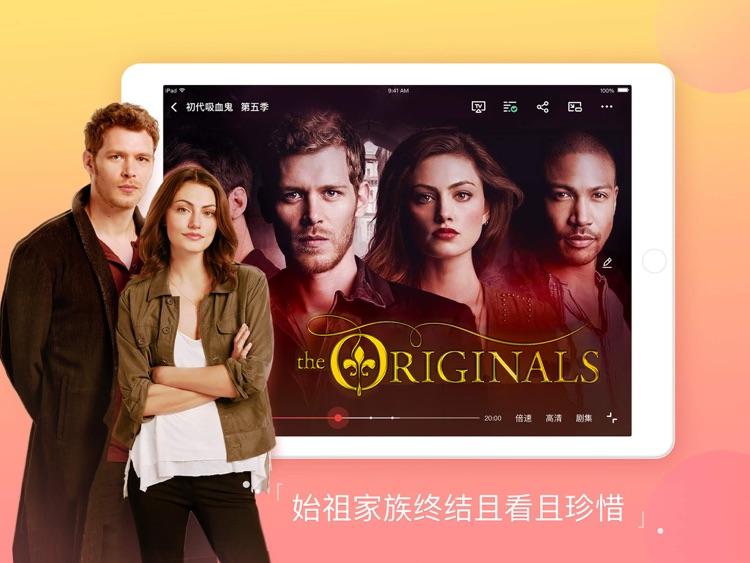 搜狐视频HD-高清播放头条影视大全 screenshot-3