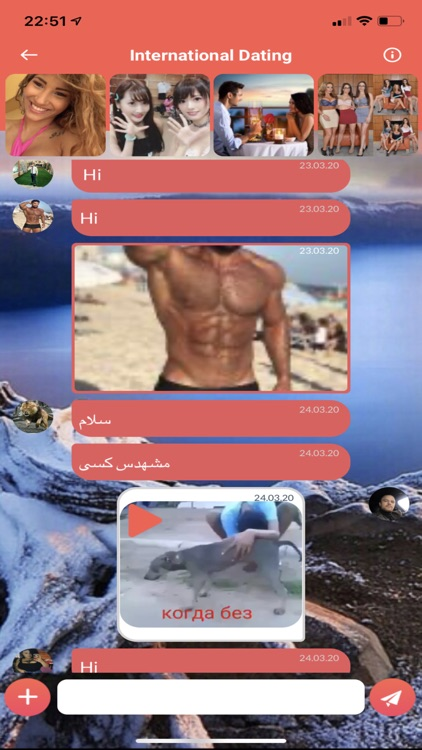 UAround - Meet & Chat & Date screenshot-8