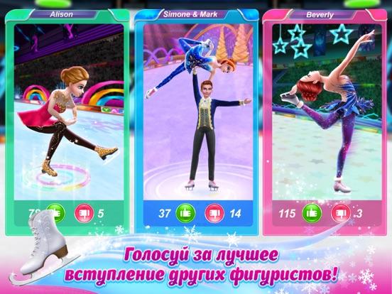 Игра Балерина-фигуристка