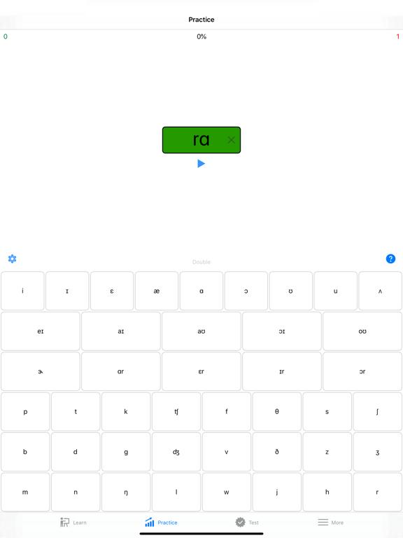 ae Pronunciation Screenshots